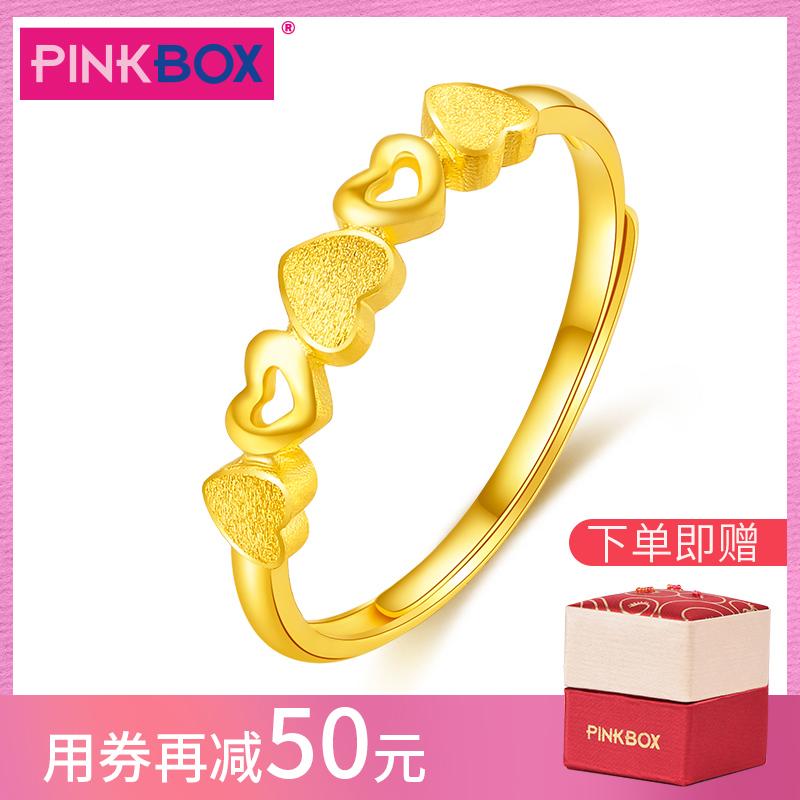PINKBOX-黄金戒指999足金新款金戒指女款细款心连心活口