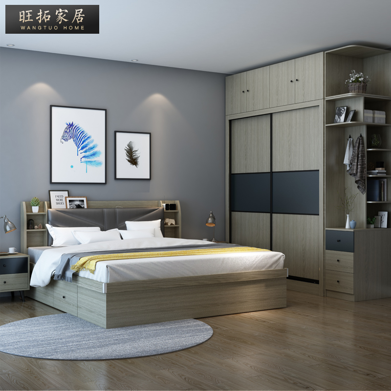现代简约主卧双人板式床1.5米1.8m气动高箱储物床收纳卧室多功能