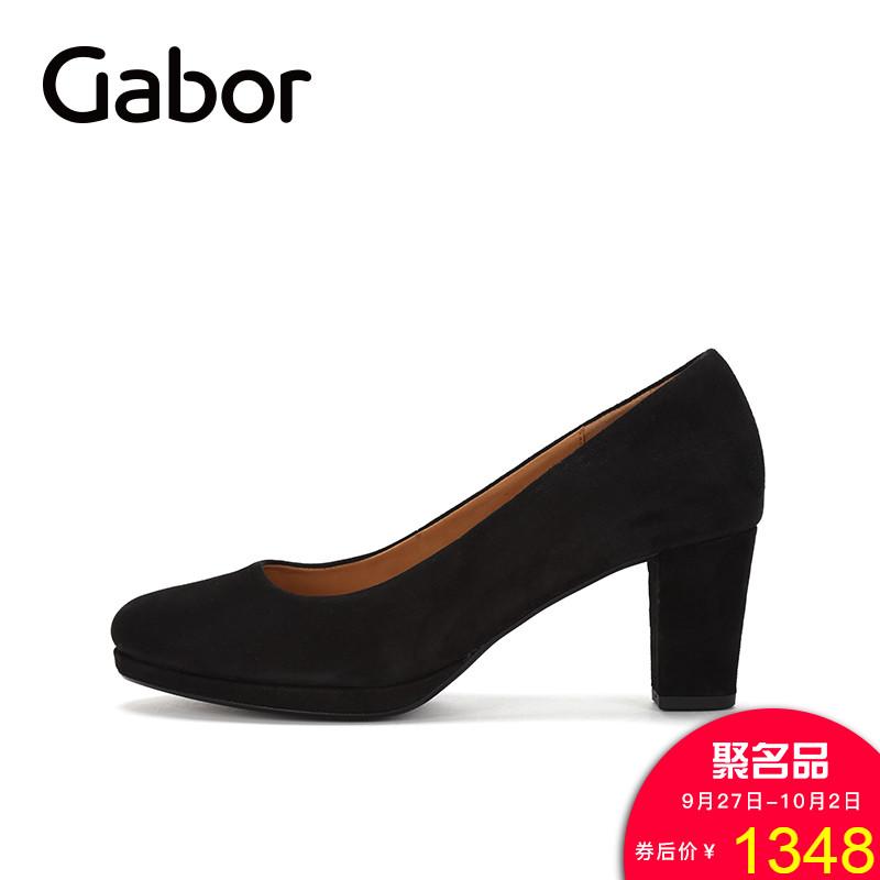 GABOR嘉步 德国春夏高跟舒适单鞋复古浅口圆头时尚正装女鞋02190