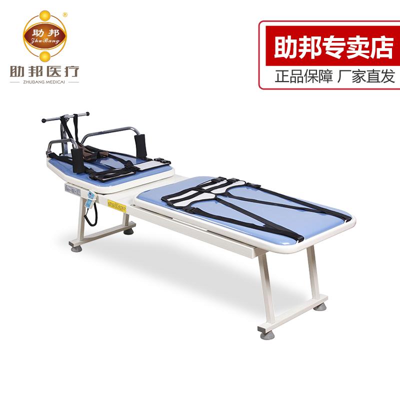 助邦腰椎牵引床多功能家用电动腰间盘突出拉伸架 颈椎腰部牵引床
