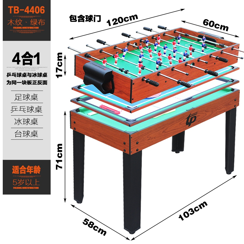 Topology Sports Large Multifunction Childrens Table Football - Multifunction pool table