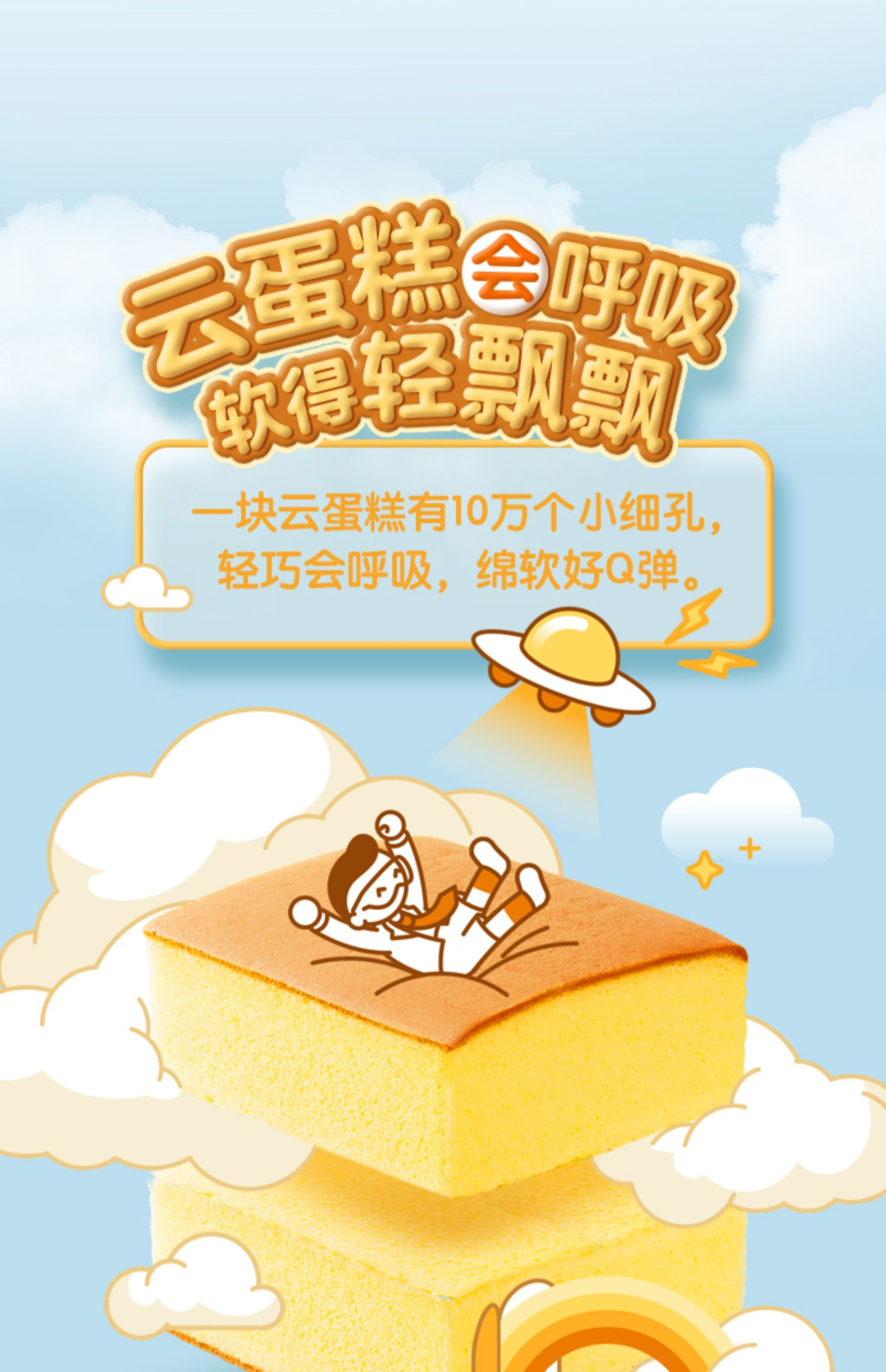 【雪梨推荐】a1云蛋糕手工小面包500g2箱