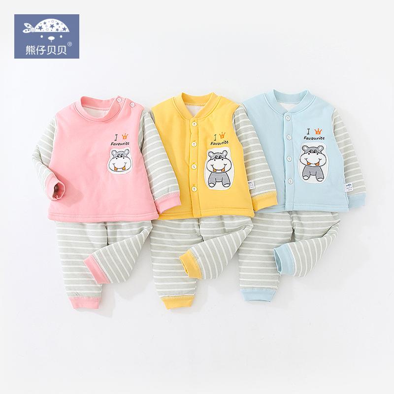 婴儿保暖内衣套装新生儿纯棉衣服宝宝上衣春秋季夹棉幼儿棉服春装