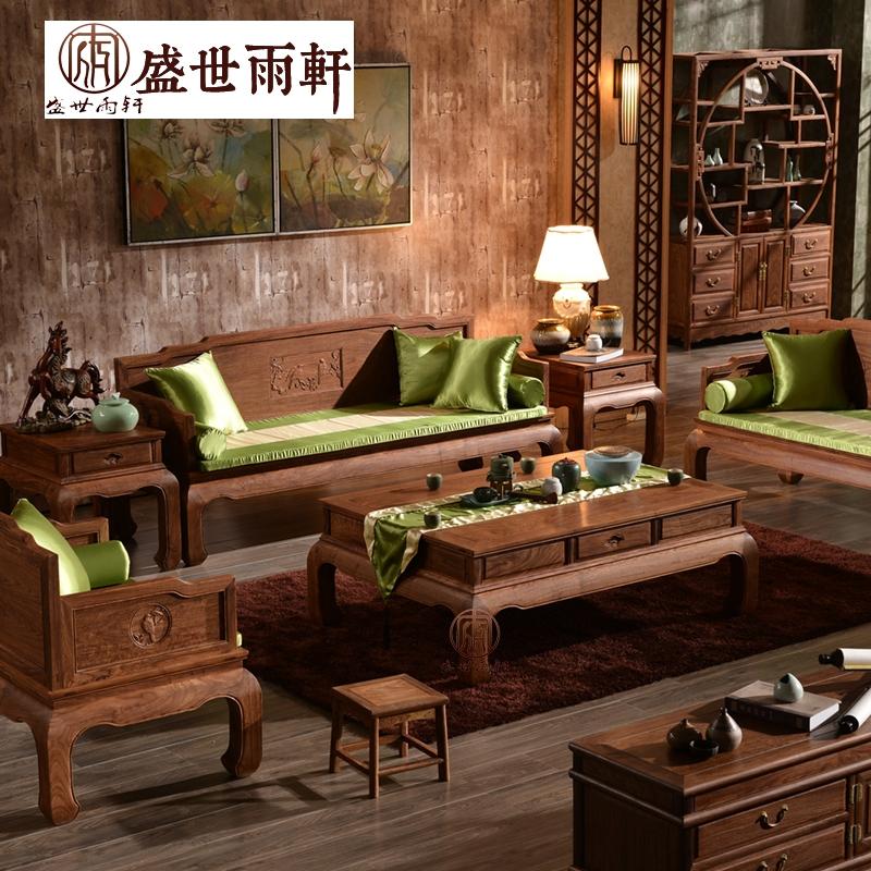红木沙发新中式罗汉组合客厅整装入户花梨实木123刺猬紫檀六件套