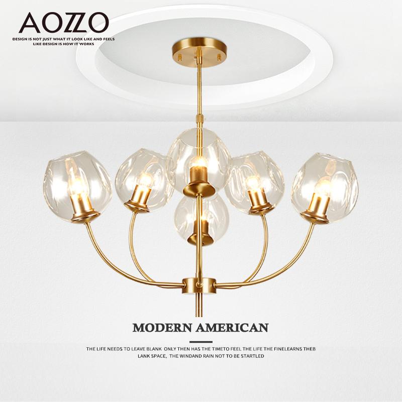 奥朵北欧吊灯客厅餐厅卧室后现代简约创意个性分子魔豆轻奢灯具
