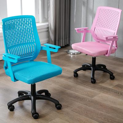 电脑椅家用会议办公椅升降转椅职员学习麻将座椅人体工学靠背椅子