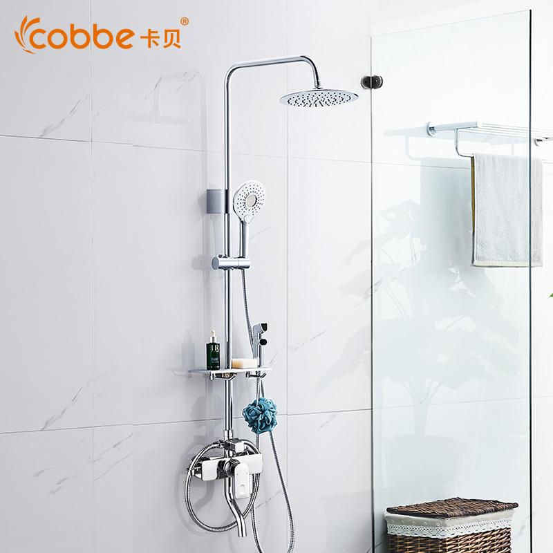 卡贝卫浴淋浴花洒套装全铜龙头下水器淋浴器沐浴花洒带置物架喷枪