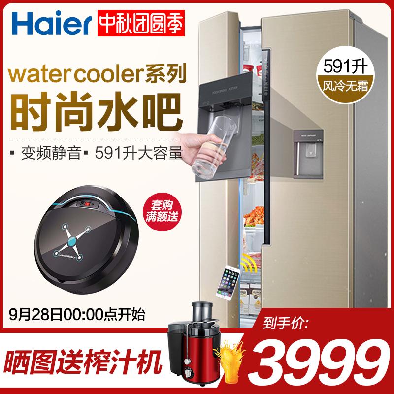Haier-海尔 BCD-591WDVLU1 对开门冰箱无霜变频双开门家用电冰箱