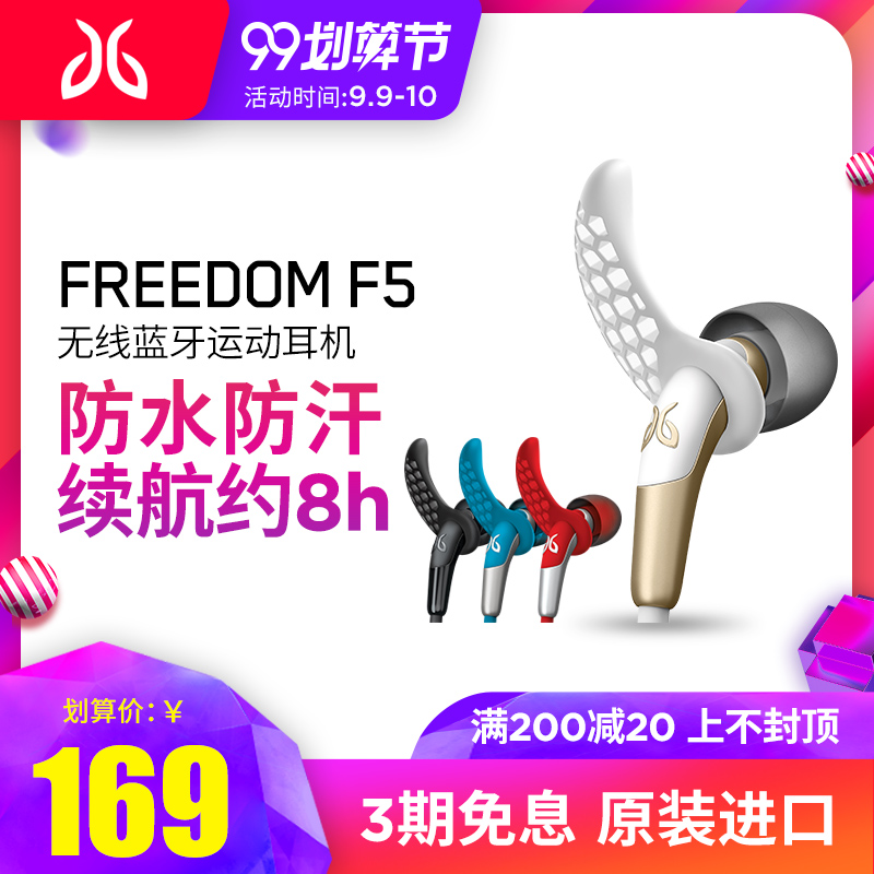 Jaybird Freedom F5 High Quality Bluetooth Headphones 083693