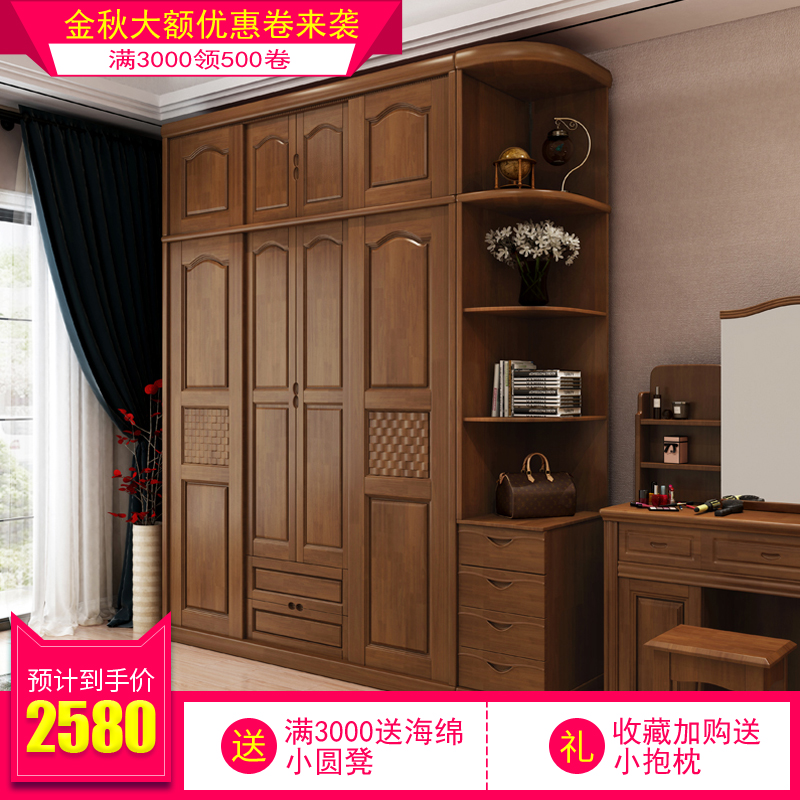 实木推拉衣柜简约现代四门中式整体移门趟门板式衣柜组装大衣橱