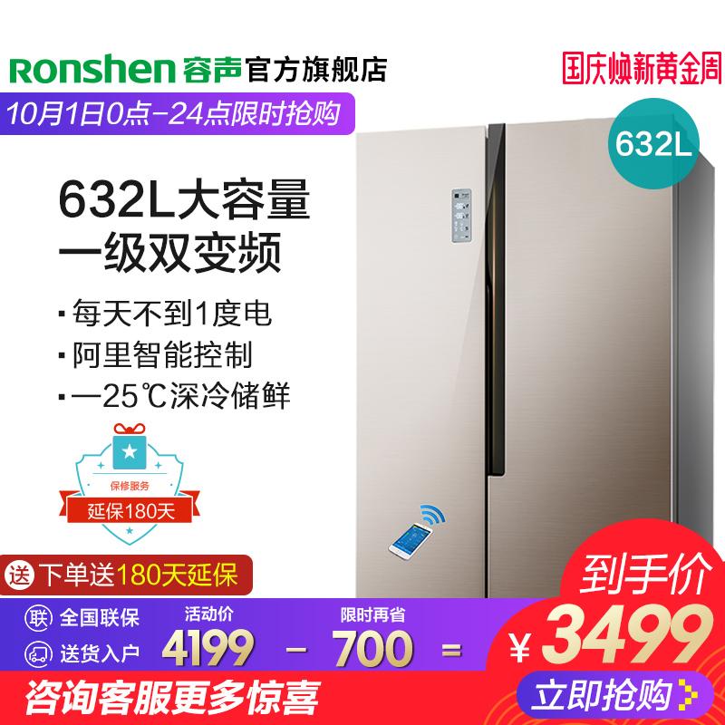 Ronshen-容声 BCD-632WD11HAP 对开门ag娱乐场平台风冷智能矢量变频电冰箱