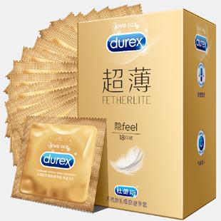 【焕金超薄】杜蕾斯超薄避孕套男用安全套套搭配螺纹情趣官方正品