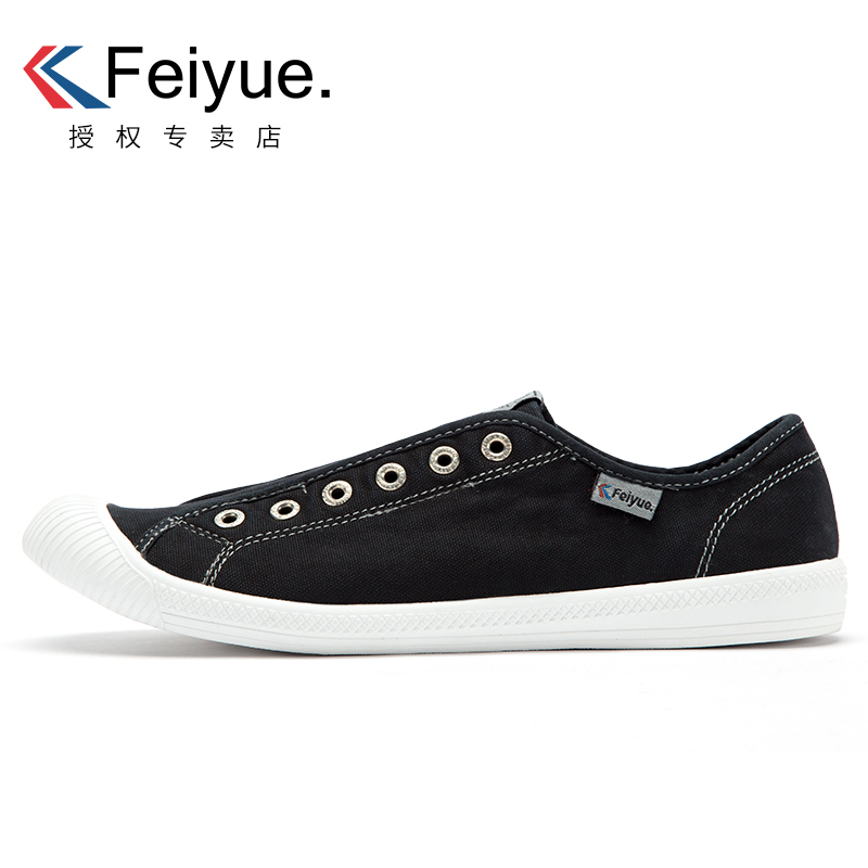 feiyue-飞跃新款懒人鞋男鞋低帮休闲帆布鞋松紧带一脚蹬女鞋710