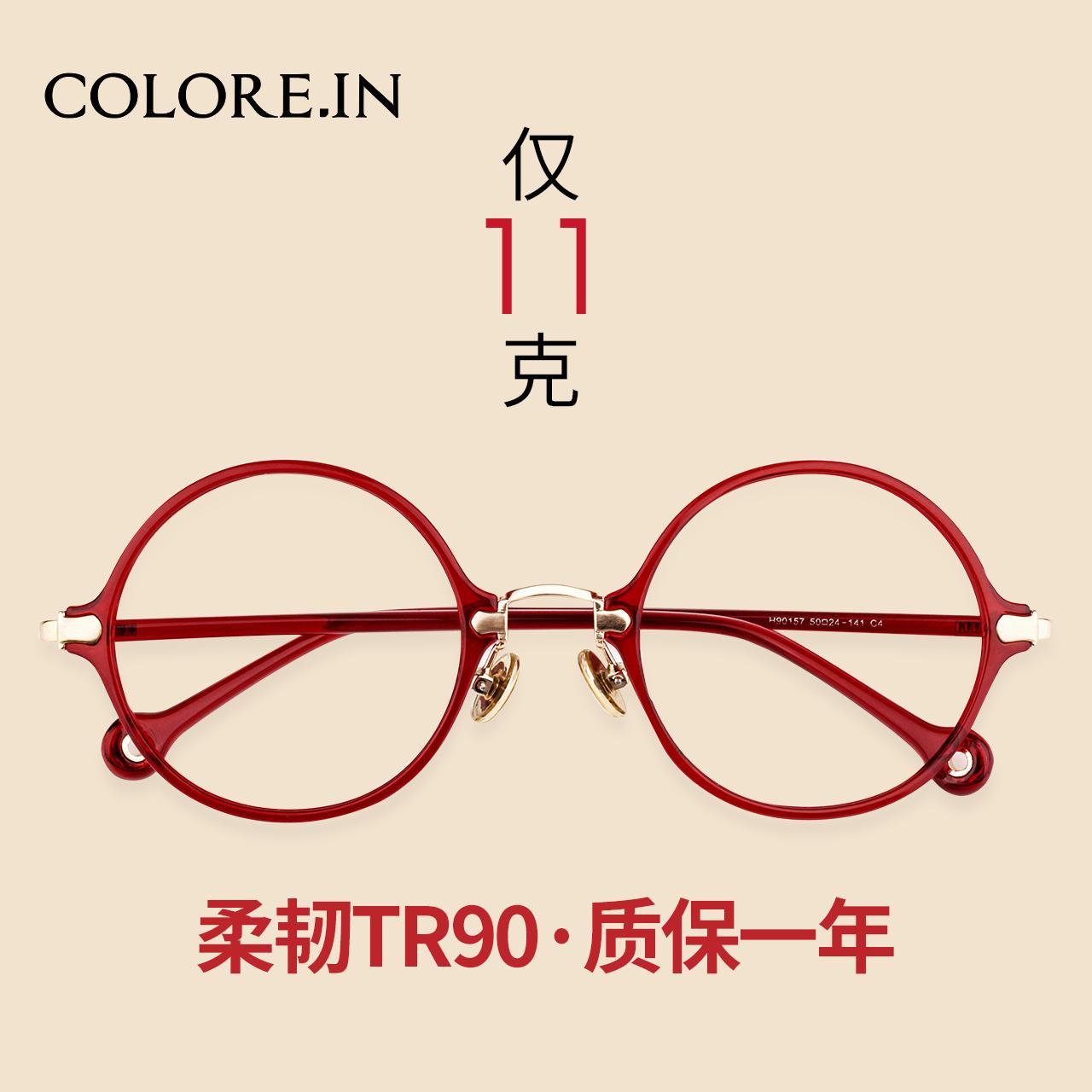 近视眼镜女韩版潮复古透明圆脸素颜眼镜框网红款可配有度数眼睛框