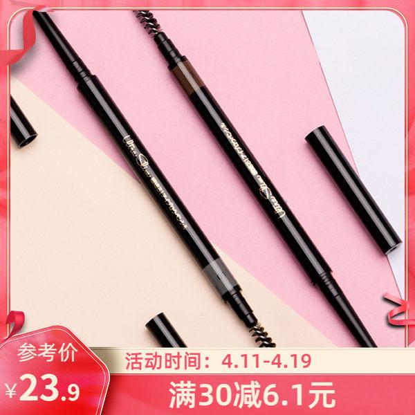 名创优品眉笔怎么样,有何优缺点,买了真的不后悔吗