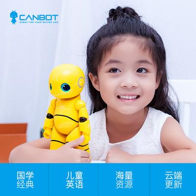UNISROBO/爱乐优小笨智能机器人小笨机器人