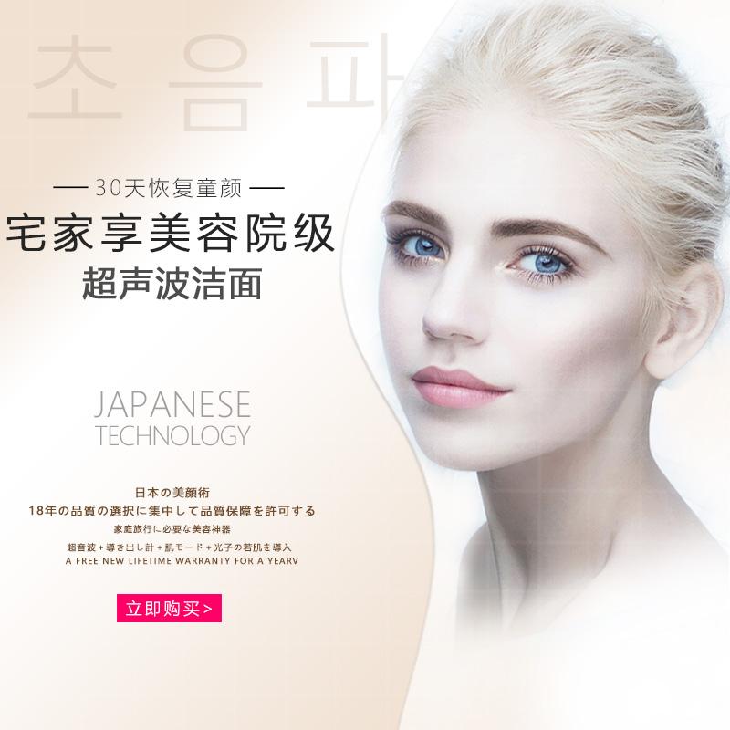 Mior超声波精华导入导出美容仪器家用脸部毛孔清洁仪器去黑头排毒