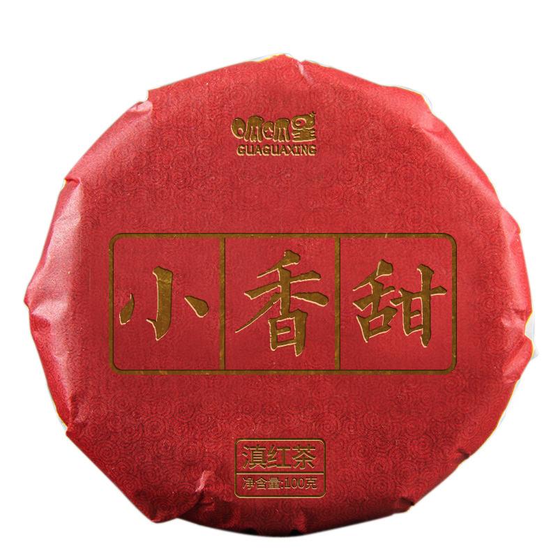 云南古树晒红 野生 小香甜 红茶 浓香型 茶叶花香滇红茶100g