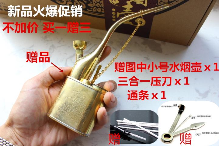 结构合理,吸烟阻力小,出灰便捷,使用效果极佳 注:第一次使用水烟壶的