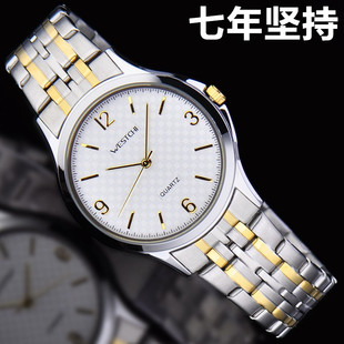 Young male fashion watch digital dial watch waterproof genuine gold strip best wishes for your new home gift