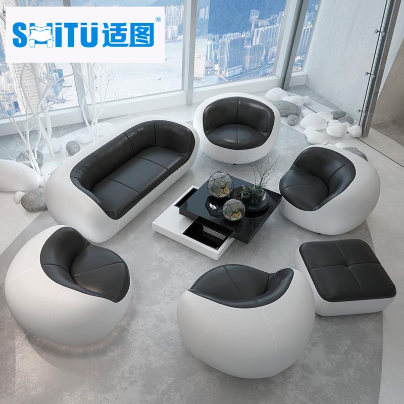 真皮沙发组合客厅创意组合个性简约现代皮质小户型头层牛皮沙发