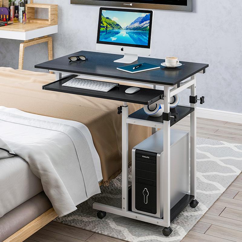 床边桌懒人台式电脑桌带键盘可移动省空间床上书桌写字组简约现代