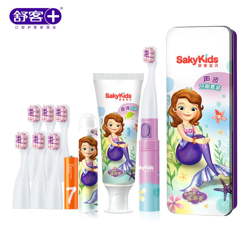 Saky-舒客B2儿童电动牙刷3-6-12岁软毛自动牙刷 舒克小孩牙刷防水