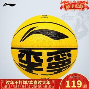 李宁篮球BADFIVE嗨爆街头迷彩学生耐磨防滑室内外7号嗨爆街头篮球