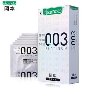 冈本003白金安全套0.03超薄避孕套计生成人用品进口男女套套正品