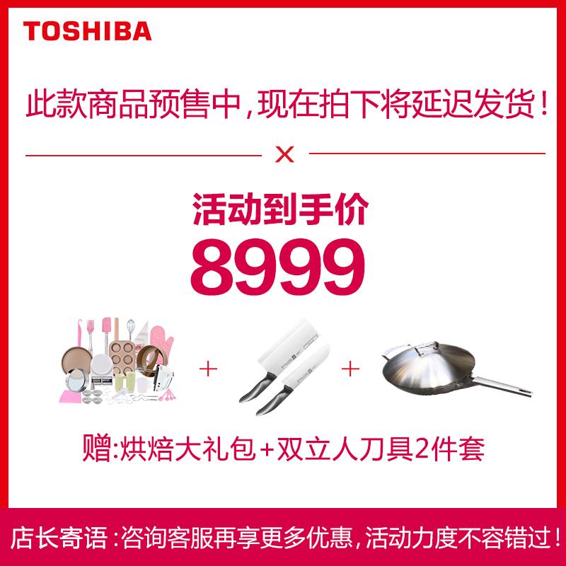 Toshiba-东芝 A7-320D日本水波炉微波炉微蒸烤一体机蒸汽烤箱蒸箱