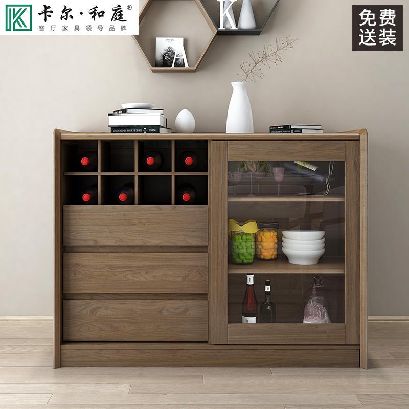 北欧实木餐边柜现代简约烤漆橱柜多功能家用碗柜大容量酒柜茶水柜