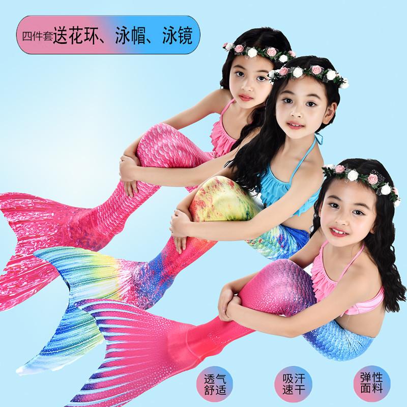 儿童美人鱼游泳衣女童公主衣服美人鱼尾巴美人鱼衣服鱼尾游泳衣