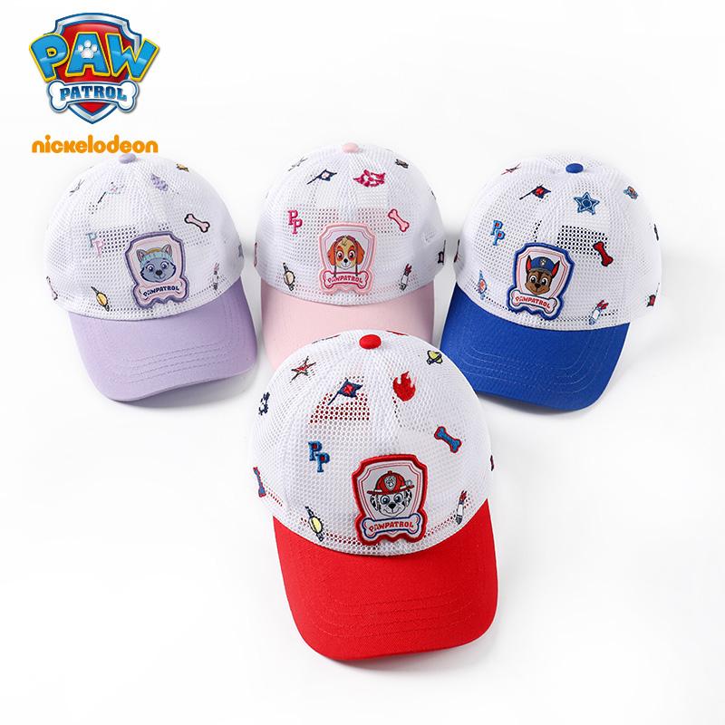 汪汪队夏季儿童棒球帽网眼男童鸭舌帽女童宝宝遮阳帽子小孩太阳帽