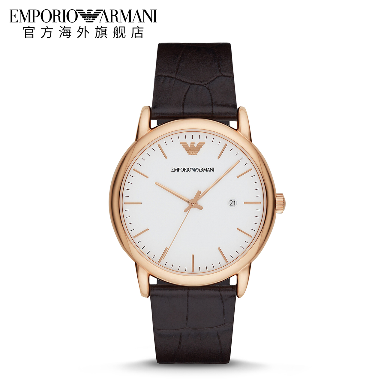 Armani 阿玛尼皮带手表 简约男士石英表 圆形简致防水腕表AR2502