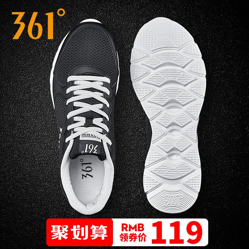 361运动鞋男鞋春秋季正品网面透气361度休闲鞋子跑步鞋男士轻便黑