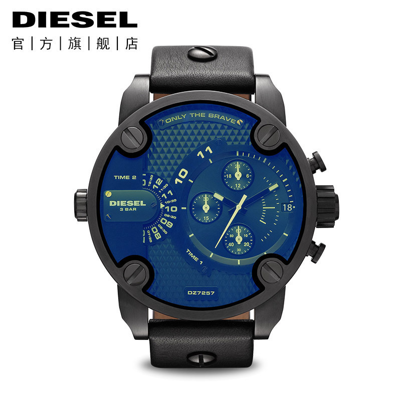 Diesel-迪赛手表男欧美时尚休闲腕表皮表带正品大表盘DZ7257