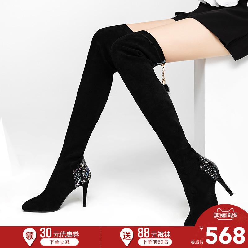 瘦腿过膝靴女2018秋冬新款黑色长筒靴细跟高跟弹力性感长靴女