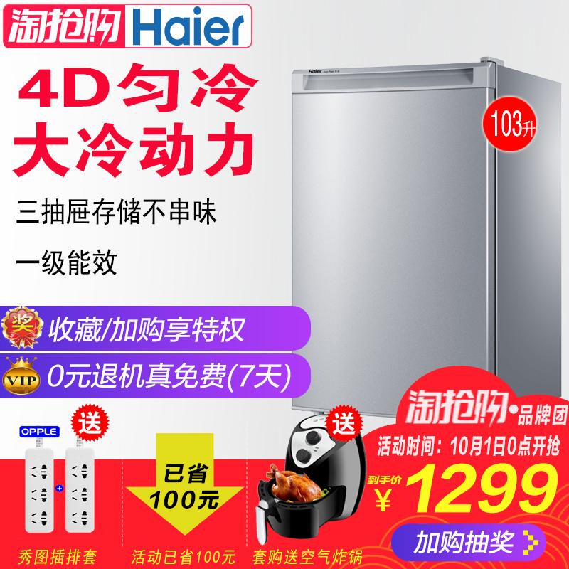 Haier-海尔 BD-103DL103升家用小型抽屉式冷冻柜立式单门小冰柜