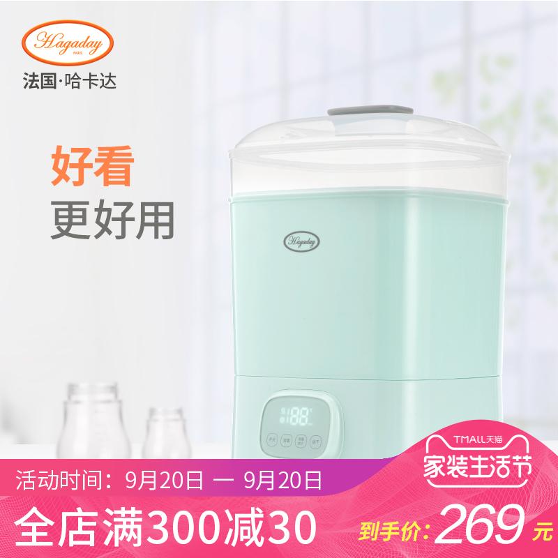 哈卡达婴儿奶瓶消毒器带烘干暖奶二合一宝宝蒸汽奶瓶消毒锅消毒柜