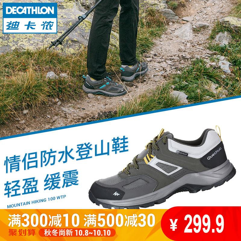 迪卡侬 户外徒步鞋男 女鞋 防滑防水透气轻便登山鞋 QUMH
