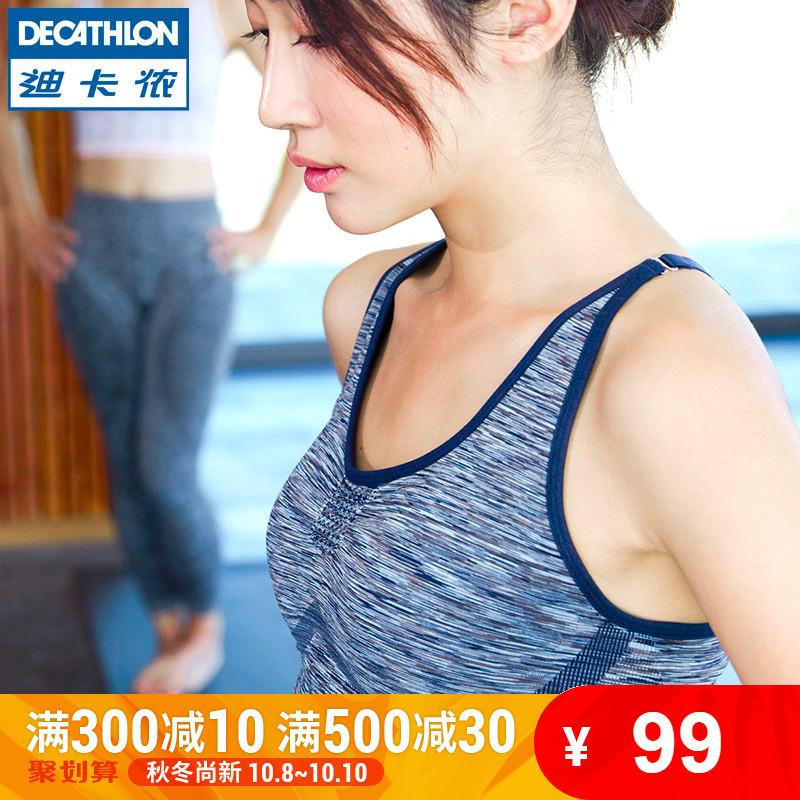 迪卡侬瑜伽运动背心女文胸专业运动bra防震美背速干胸罩内衣YOGWY