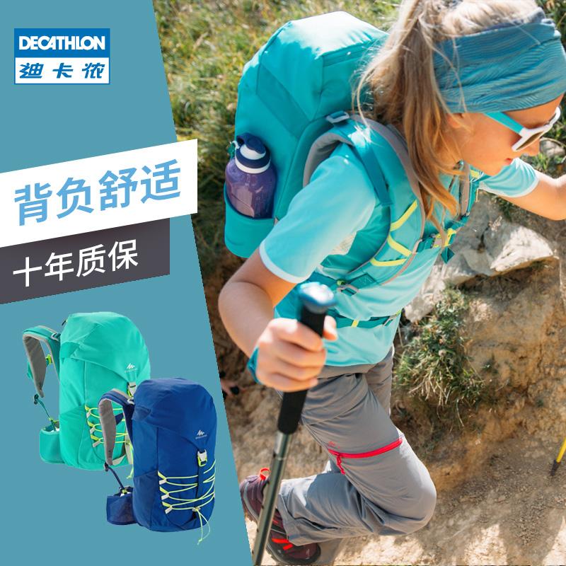 迪卡侬旗舰店儿童背包户外登山包旅行包2019新款学生双肩包QUJR