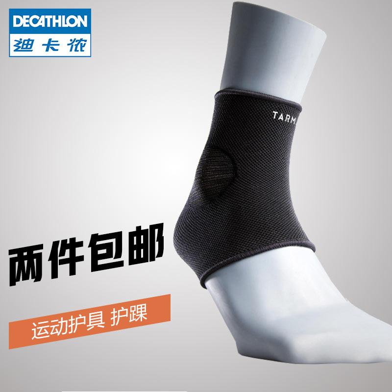 迪卡侬男女运动护踝薄款护具扭伤防护固定透气篮球足球脚腕TARMAK