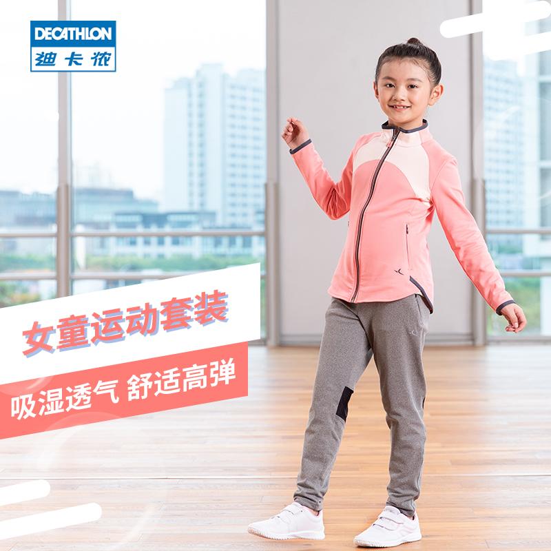 迪卡侬女童运动套装秋季新款加绒保暖儿童套装中大童GYP KDG