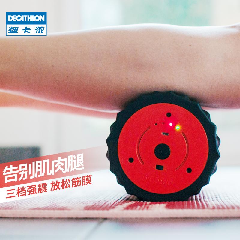 迪卡侬电动震动泡沫轴筋膜肌肉放松按摩狼牙棒瘦腿健身琅琊滚轴IA