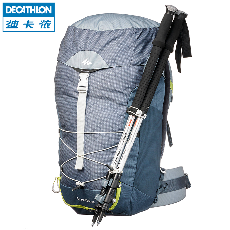 迪卡侬旗舰店大容量双肩背包男女徒步登山旅行运动背包40LQUBP