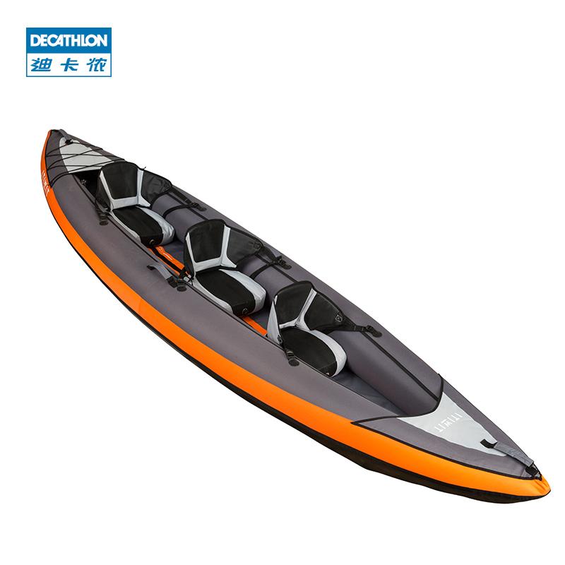 迪卡侬充气艇 皮划艇加厚三人独木舟大号便携漂流可充气 ITIWIT