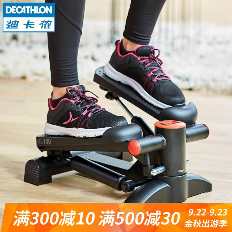 迪卡侬 踏步机狗亚是什么软件健身器材静音迷你多功能瘦身美体FIC QC