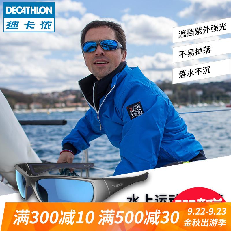 迪卡侬 户外水上运动偏光太阳镜墨镜 防紫外线可漂浮眼镜TRIBORD