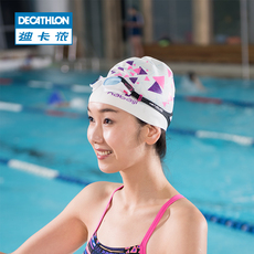 шапочка для плавания Decathlon 0060478 NABAIJI